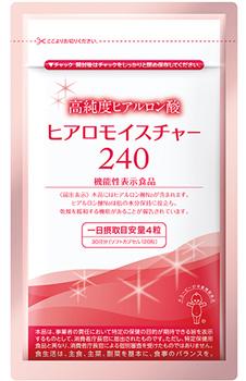 第1四半期、ファインケミカル売上高19億円/キユーピー