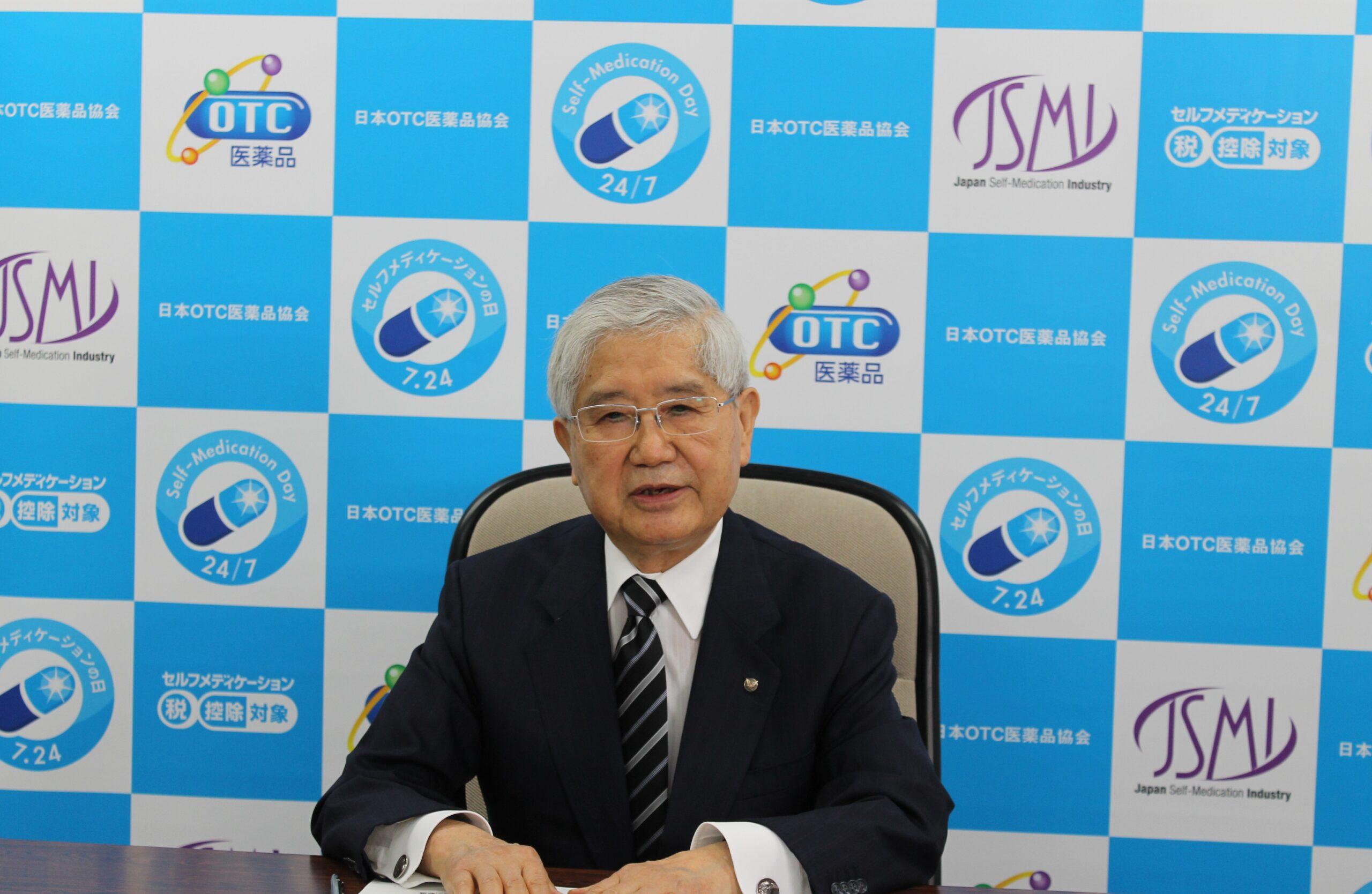 日本OTC医薬品協会:新会長に大正製薬HD社長 上原明氏就任