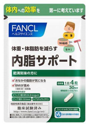 ファンケル、中国サプリメント売上3年後に3倍へ