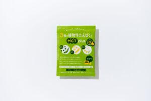 「3種の植物性たんぱくとMCT plus」発売/大和ヘルス社