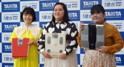 「ヘルスメーター」国内販売台数1億台突破/タニタ