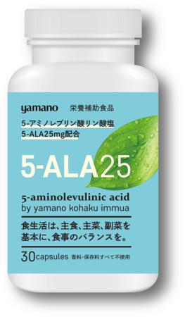 5-ALA含有サプリを発売/山野愛子どろんこ美容