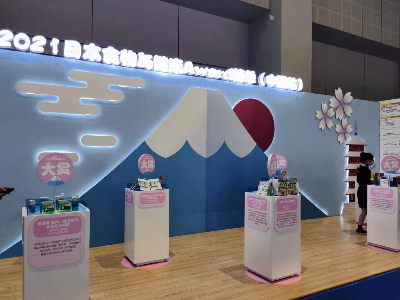 「食と健康アワード 2021 」 受賞商品、中国で特設展示