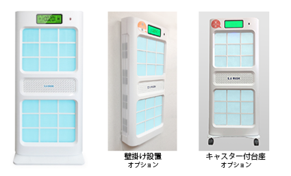 ecomブランドの新光、渾身の空気清浄機の支持広がる【PR】