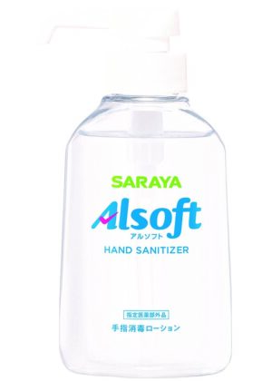 サラヤ、ローションタイプの手指消毒剤「アルソフト」新発売