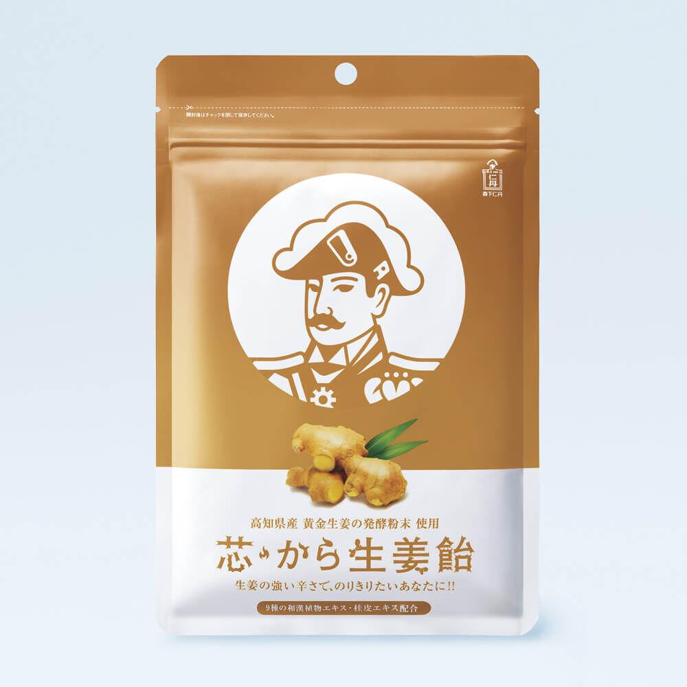 生姜の香りと辛さを楽しめる「芯・から生姜飴」発売/森下仁丹